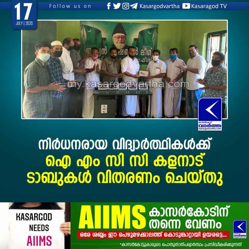 News, Kerala,  IMCC Kalanad distributed tabs to needy students