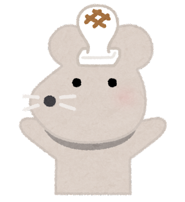 頭にお餅を乗せたねずみのイラスト(子年)