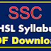 SSC CHSL Syllabus 2018 PDF Download Combined Higher Secondary Level Syllabus PDF
