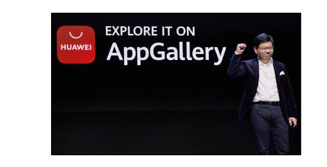 Huawei AppGallery Officially Launched Worldwide