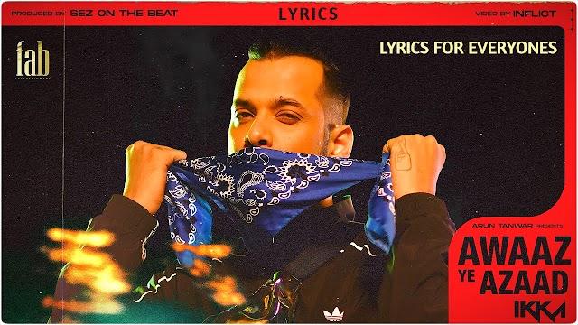 Aawaz Ye Azaad Lyrics
