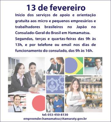 trabalhadores brasileiros no Japão