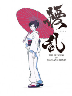 Assistir Jouran: The Princess of Snow and Blood Online