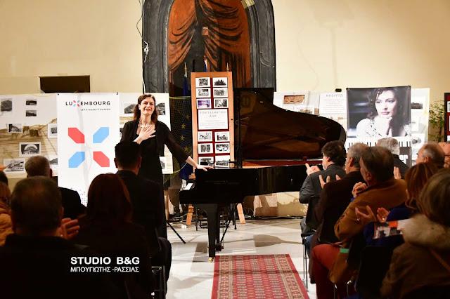Εξαιρετικό το κονσέρτο πιάνου «Bach to future» με την Sabine Weyer στο Ναύπλιο (βίντεο)