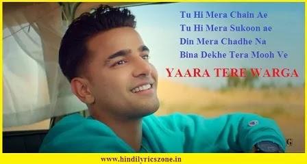 Yaara Tere Warga Lyrics ~ Jass Manak ft. Samreen Kaur | Punjabi Song Lyrics 2020|,  Yaara Tere Warga Lyrics in hindi
