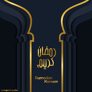 Golden text Ramadan Kareem in English, islamic arch designs Arabic calligraphy
