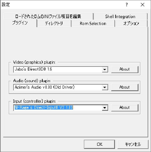 n-rages directinput8 v2 2.2