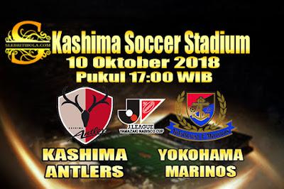 Agen Bola Online Terbesar - Prediksi Skor Japan Cup Kashima Antlers Vs Yokohama Marinos 10 Oktober 2018