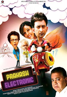Prakash Electronic (2017) Hindi 720p | 480p HDRip ESub x264 850Mb | 350Mb