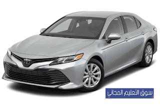 سيارة تويوتا كامري 2018 LE STD 204 HP 2.5L  السعر والمواصفات,اسعار ومواصفات وعروض السيارات في السعودية 2018-2019 بالصور والتفاصيل , إلى كل عشاق اقتناء السيارات؛ نقدم لكم من خلال سوق التعليم المجاني اسعار السيارات في السعودية 2018, حيث سنتناول مواصفات واسعار السيارات كيا سيراتو كوب, سعر سيارة فورد إكسبلورر 2018, سعر السيارة نيسان التيما, اسعار سيارة مرسيدس بنز, سيارة شيفروليه Equinox 2018, سيارة دودج تشارجر 2018, وسعر السيارة بي إم دبليو الفئة السابعة, اسعار تويوتا 2018 بأشهر موديلاتها في السعودية مثل سعر سيارة تويوتا كورولا 2018, سيارة تويوتا لاند كروزر , سيارة تويوتا كامري 2018, سيارة تويوتا بريفيا, سيارة تويوتا لاند كروزر 2018,سيارة شيفروليه Equinox 2018,سيارة دودج تشارجر 2018 ,سيارة كيا سيراتو كوب 2018 2.0L Base, سيارة فورد إكسبلورر 2018 3.5L V6 Base ,سيارة نيسان التيما 2018 S 2.5,سيارة مرسيدس بنز الفئة- جي 2018 G 500 ,سيارة تويوتا كورولا 2018 1.6 S ,سيارة تويوتا لاند كروزر 2018 4.0L GXR1,سيارة تويوتا كامري 2018 LE STD 204 HP 2.5L ,سيارة تويوتا بريفيا 2018 2.4L S ,سيارة تويوتا لاند كروزر 2018 4.0L GXR1