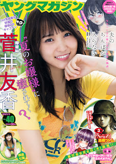 Young Magazine 2018.09.17 No.40 Sugai Yuuka