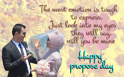 propose day shayari in english