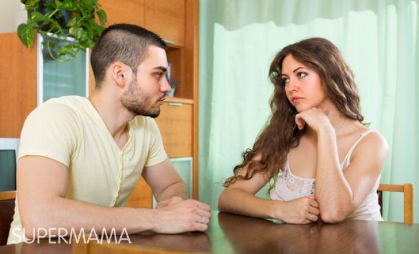 6 موضوعات عليكِ التحدث فيها مع زوجك يوميًا!