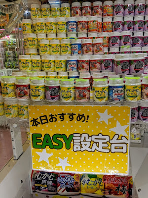 "Japan for a week: ""easy"" skill crane game in Tokyo"
