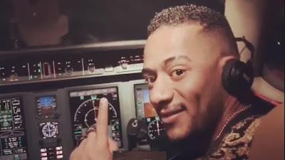 وزارة الطيران المدنى, الغاء رخصة الطيار, الفنان محمد رمضان, قائد طائرة محمد رمضان,