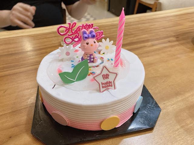baskin robbins malaysia ice cream cake