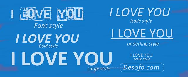 membuat nama grafity, grafiti nama, cara membuat tulisan keren, cara membuat tulisan unik di facebook lewat hp, edit tulisan keren online, tulisan keren online, membuat huruf unik