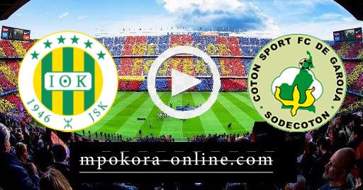 مشاهدة مباراة القطن وشبيبة القبائل بث مباشر كورة اون لاين 20-06-2021 يورو 2020