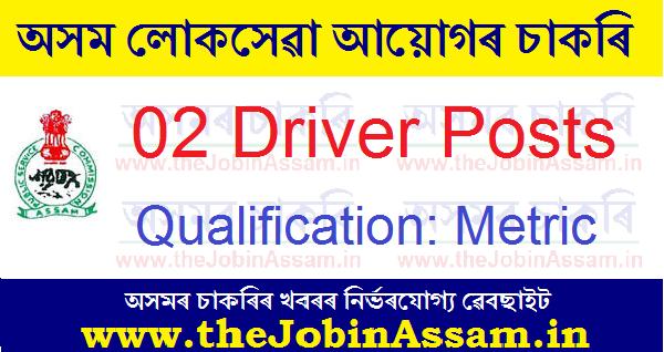 APSC Driver Recruitment 2021: