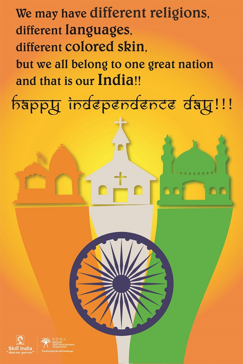 Happy Independence Day 2019 to every Indian, Jai Hind!