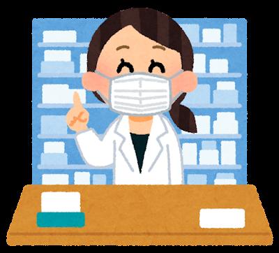 マスクを付けた薬剤師のイラスト(女性・笑顔)