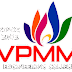 VPMM Educational Institutions for Women, Srivilliputhur, Wanted Teaching Faculty
