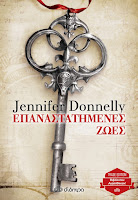 http://www.culture21century.gr/2015/11/jennifer-donnelly-book-review.html