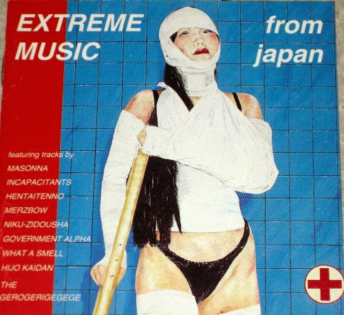 Various Artists - Extreme Music From Japan