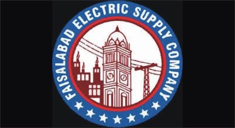 Fesco monogram - loadshedding notice - واپڈا نے سرگودھا کے مختلف علاقوں میں بجلی کی بندش (بوجہ اپ گریڈیشن)کا نوٹس جاری کردیا