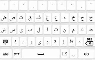 Aplikasi Keybord Bahasa Arab Android