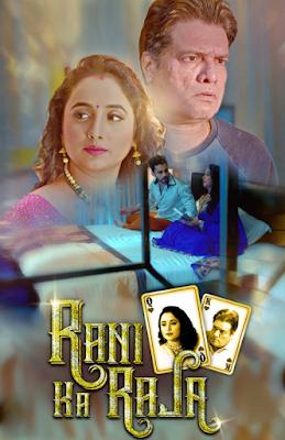 Rani ka Raja 2020 S01 Hindi Kooku App Complete Web Series 1080p HDRip Download