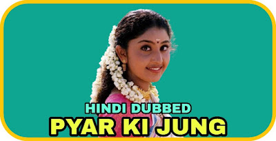 Pyar Ki Jung Hindi Dubbed Movie