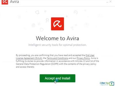 تحميل برنامج افيرا انتي فايروس للكمبيوتر