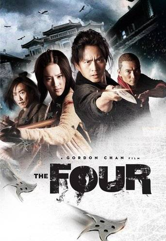 The Four (2012) ταινιες online seires xrysoi greek subs