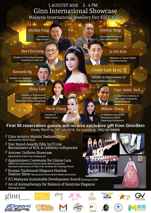 Ginn International Showcase - Malaysia International Jewellery Fair 2018