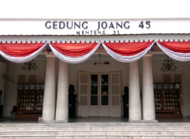 Indonesian History Museum For You To Visit