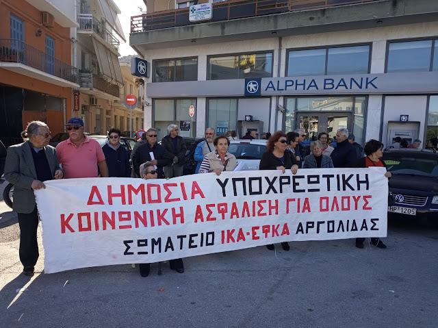 Συμμετοχή του Σωματείου Συνταξιούχων ΙΚΑ ΕΦΚΑ Αργολίδας σε συλλαλητήριο και