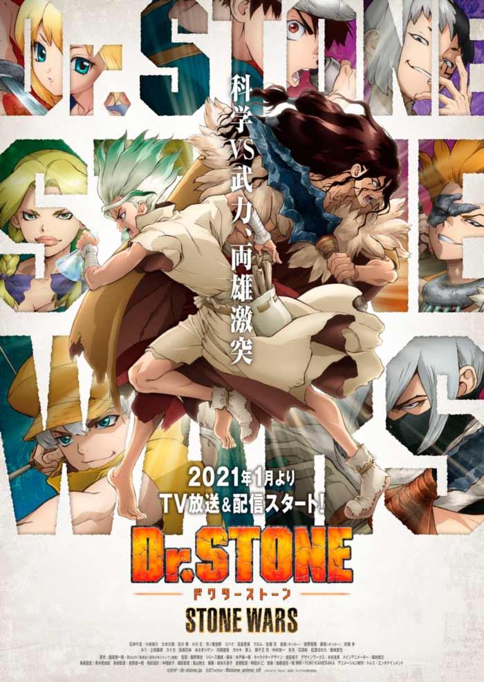 Dr. Stone anime - temporada 2 - poster