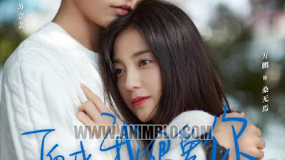 Nonton Drama China Crush Sub Indo English Subbed iQIYI Full Movie Animblo.com