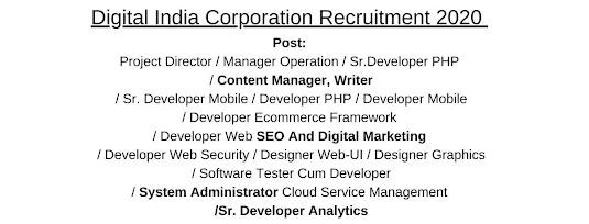 Digital-India-Corporation-Recruitment-2020