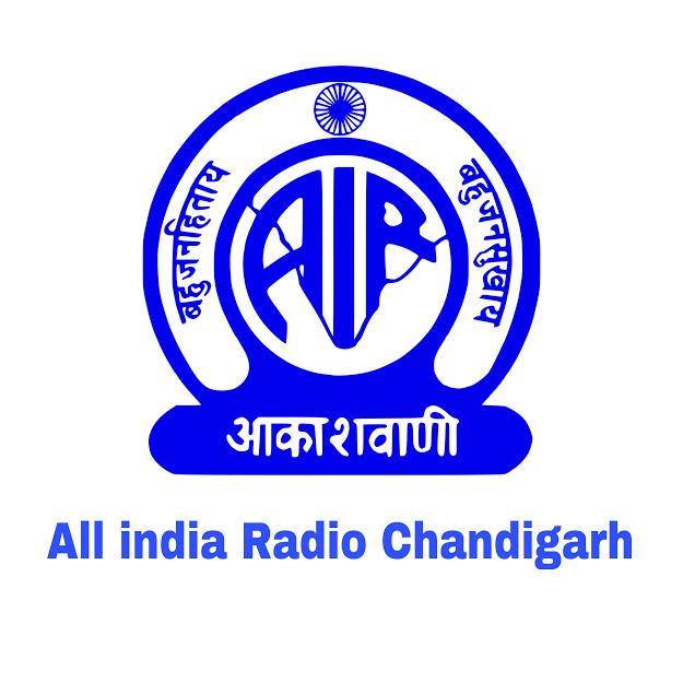 All India Radio Chandigargh