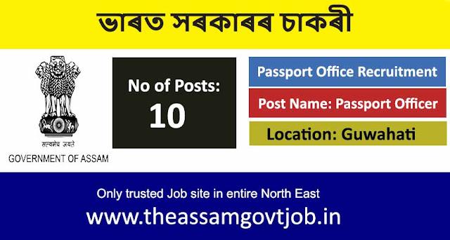 Passport Office Recruitment 2020, Guwahati: Apply for 10 posts