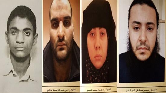 المجموعة الإرهابية المنفذة
