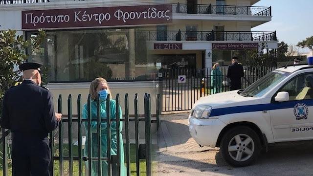 L'economia greca dovrebbe ridursi dal 5 al 10% a cause del coronavirus