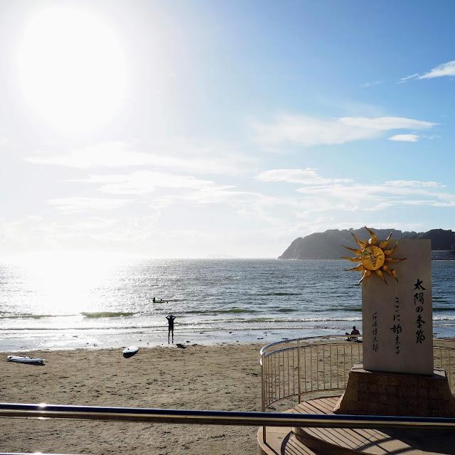 逗子海岸 太陽の季節碑