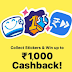 PayTM Digital Bharat – Collect Stickers & Get Assured Up To ₹1000 Cashback