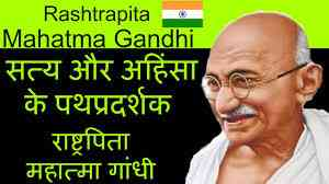mahatma gandhi essay the well english classes mahatma gandhi