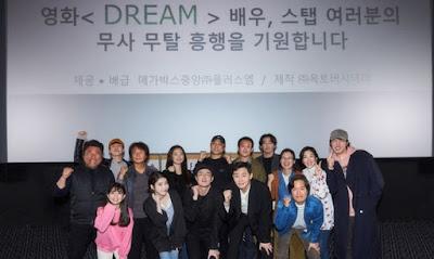 Film Dream (2021)