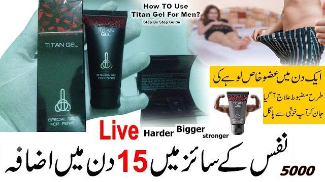 teleshop.com.pk