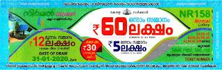 "KeralaLottery.info, ""kerala lottery result 31 1 2020 nirmal nr 158"", nirmal today result : 31/1/2020 nirmal lottery nr-158, kerala lottery result 31-01-2020, nirmal lottery results, kerala lottery result today nirmal, nirmal lottery result, kerala lottery result nirmal today, kerala lottery nirmal today result, nirmal kerala lottery result, nirmal lottery nr.158 results 31-1-2020, nirmal lottery nr 158, live nirmal lottery nr-158, nirmal lottery, kerala lottery today result nirmal, nirmal lottery (nr-158) 31/1/2020, today nirmal lottery result, nirmal lottery today result, nirmal lottery results today, today kerala lottery result nirmal, kerala lottery results today nirmal 31 1 20, nirmal lottery today, today lottery result nirmal 31-1-20, nirmal lottery result today 31.1.2020, nirmal lottery today, today lottery result nirmal 31-1-20, nirmal lottery result today 31.01.2020, kerala lottery result live, kerala lottery bumper result, kerala lottery result yesterday, kerala lottery result today, kerala online lottery results, kerala lottery draw, kerala lottery results, kerala state lottery today, kerala lottare, kerala lottery result, lottery today, kerala lottery today draw result, kerala lottery online purchase, kerala lottery, kl result,  yesterday lottery results, lotteries results, keralalotteries, kerala lottery, keralalotteryresult, kerala lottery result, kerala lottery result live, kerala lottery today, kerala lottery result today, kerala lottery results today, today kerala lottery result, kerala lottery ticket pictures, kerala samsthana bhagyakuri"